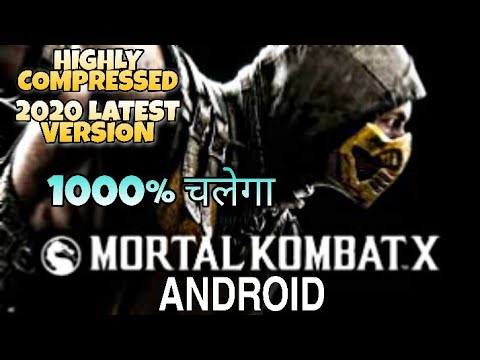 [ 250 MB ] 😙😯🔥🔥Mortal Combat Highly Compressed 2k20 Latest Version | By SK PlaYztm