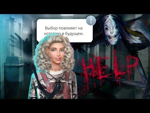 👻 ТАЙНЫ Сентфора - 50 секретов и фактов | Клуб Романтики - Тени Сентфора 1 сезон