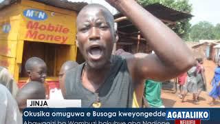 Okusika omuguwa e Busoga kweyongedde -Abawagizi ba Wambuzi bakubye aba Nadiope thumbnail