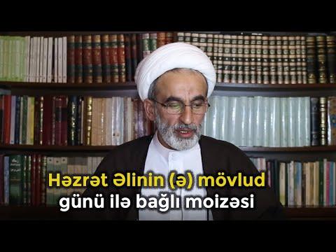 Hacı Əhliman Həzrət Əlinin (ə) mövlud günü ilə bağlı moizəsi (24.02.2021)