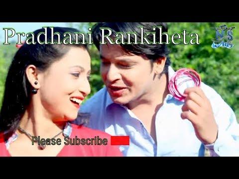 Latest Garhwali Song 2017    PRADHANI Rankiheta   Full HD Video Kumaoni    BY NS Arts Production