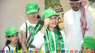 حفل أهالي مركز قنا باليوم الوطني 89 l تنظيم بلدية قنا
