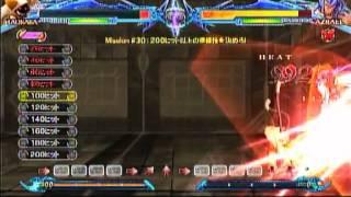 【BBCP】タオカカ チャレンジ#30 別解