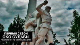 видео вГлазове.ru » Размещение заметной наружной рекламы