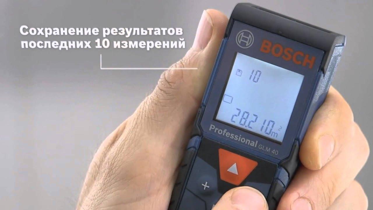 АКЦИЯ! Лучшая цена на лазерную рулетку в Украине! Дальномер КАСКАД .