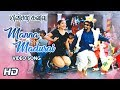 Manna Madura Song Ooh La La La Song Minsara Kanavu Tamil Movie Kajol Prabhu Deva AR Rahman mp3