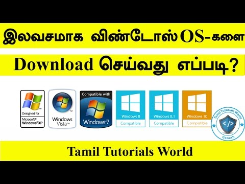 How to Download Windows xp/7/8/8.1/10 Free ISO Tamil Tutorials_HD