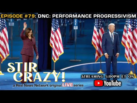 DNC: Performance Progressivism
