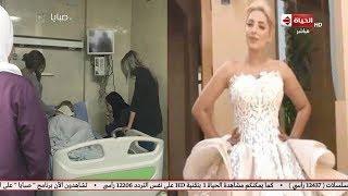 """ريهام سعيد: """"مي حلمي اتكسر قلبها وخاطرها ومستحملتش الصدمة"""""""