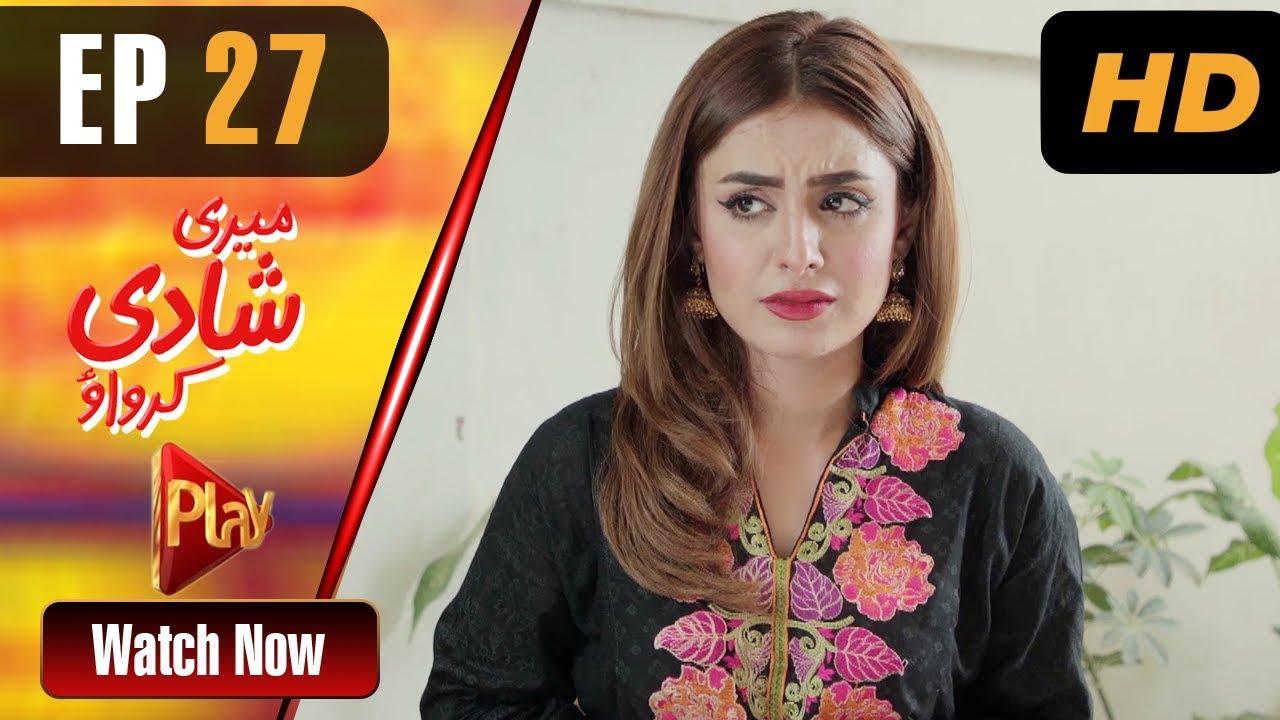 Meri Shadi Karwao - Episode 27 Play Tv Jul 10, 2019