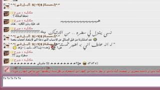 صـرخـه العنزي - يفتح غشاء بكاره لحسه البارقي : مقالات