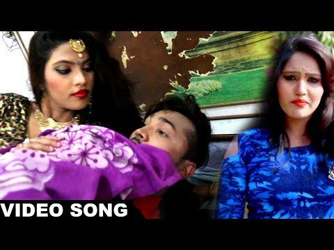 Sanju Yadav (2018) का हिट गाना - सईया के समझ सूत गईनी देवरू संग रजाई में - Latest Bhojpuri New Song