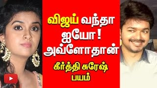 Keerthi Suresh's Shocking incident about Vijay in Bhairava | Vijay, Bharathan, Bhairava | Cine Flick