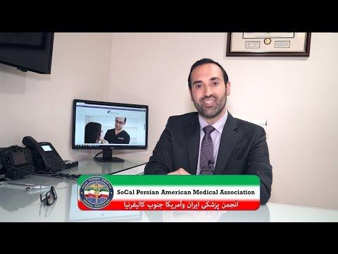 Kian Karimi, MD, FACS