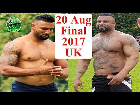 Grvesend UK Kabaddi Cup Final 2017 | Pala...