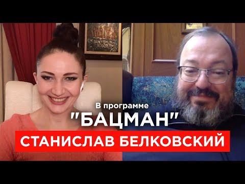 Белковский. Саакашвили, барсук