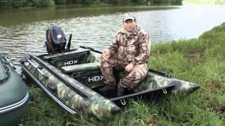 лодки и моторы hdx с алексеем чернушенко