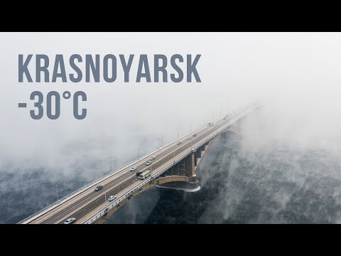Красноярск с высоты. Зима. -30°С. 4K