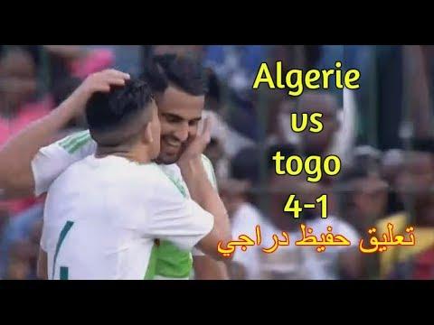 Algérie vs Togo 4-1 18/11/2018 can 2019 الجزائر - توغو 4-1 بتعليق حفيظ دراجي