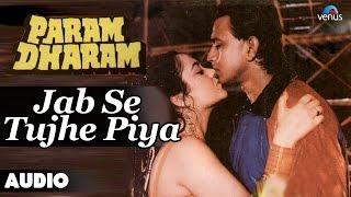 Param Dharam : Jab Se Tujhe Piya Full Audio Song | Mithun Chakraborthy, Mandakini |
