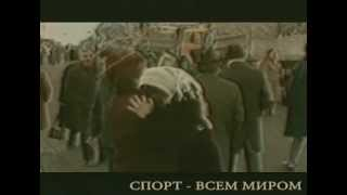 Десантники и землетрясение в Армении