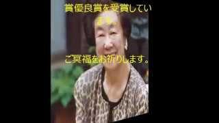 松谷みよ子さんご逝去 thumbnail