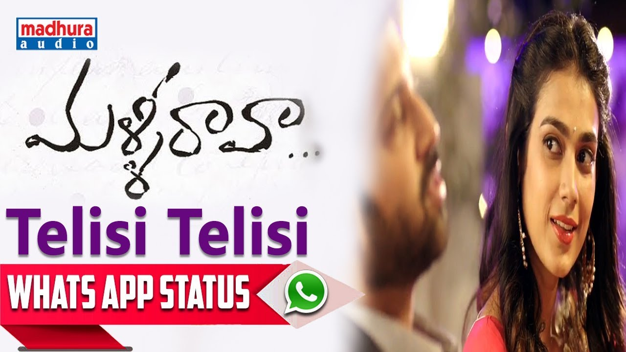 Best WhatsApp Status Telisi Telisi  Video Song  || Malli Raava Movie