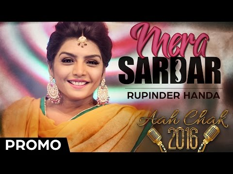 MERA SARDAR song lyrics