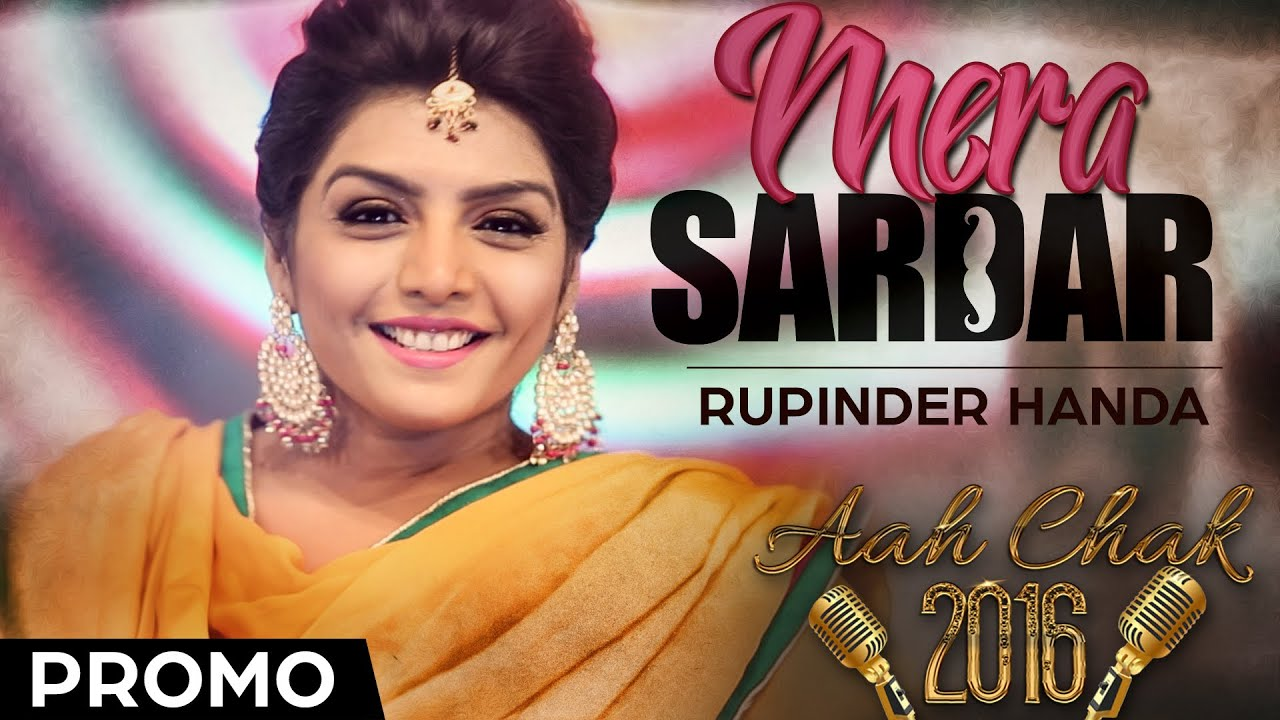 Mera Sardar Rupinder Handa new song