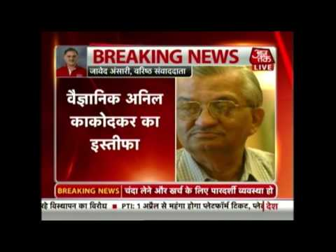 Scientist Anil Kakodkar Resigns From IIT Bombay Board Of Governors