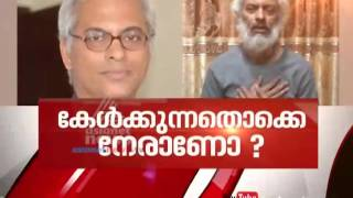 News Hour 20/07/16 Kerala Priest Kidnapped In Yemen | Asianet NEWS HOUR 20th July 2016