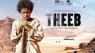 theeb 2014 full movie