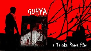 puri jagannadh idea 6    guhya    new telugu short film 2015    with eng subs    directed by btr