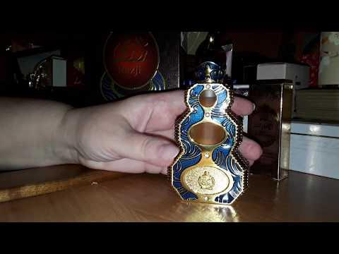 Покупка арабской парфюмерии в магазине Elitperfume.ru.  Распаковка 🌺🎁