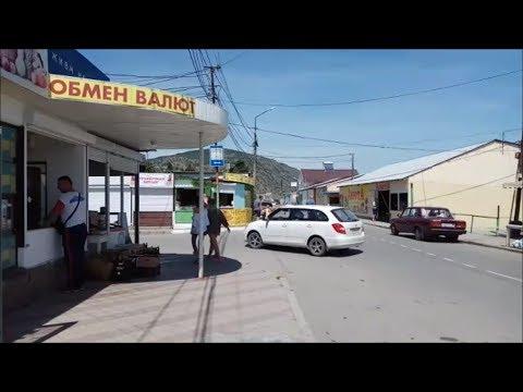 Крым.  Село Рыбачье