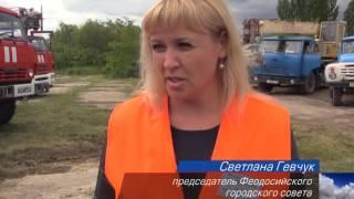 Крымские спасатели в Феодосии тренировались тушить пожар