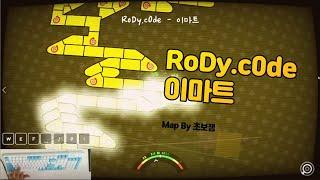 (ADOFAI Custom) RoDy.c0de - 이마…