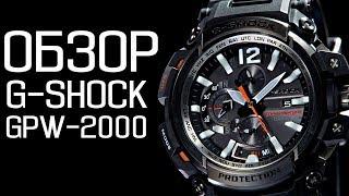 видео Часы casio gpw 1000