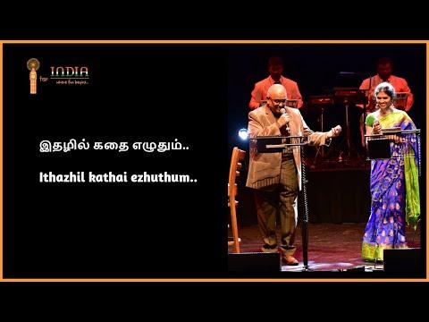 Ithazhil Kathai Ezhuthum Song - இதழில் கதை எழுதும் நேரமிது - SPB Live Concert - I for India