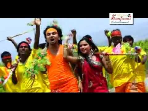 2012 Hit Bol Bam Song | Arah Ke Bum | Gunjan Singh & Khushboo Uttam