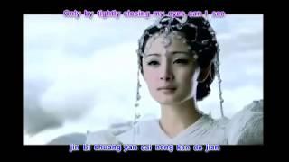Hu Ge 胡歌 - Wang Ji Shi Jian 忘记时间 With Pinyin Lyrics And English Translation
