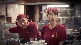 モデルの泉里香と、お笑いコンビ「千鳥」の大悟が、求人サイト「Ind...