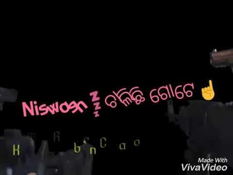 He Priya , Aina re nija muhan nijara laguni ,odia WhatsApp status video