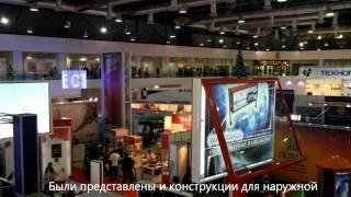 Выставка Реклама 2012(Выставка Реклама 2012 прошла в сентябре 2012 г. в Экспоцентре (Москва). В фильме представлены участники выставки..., 2012-10-11T14:17:15.000Z)