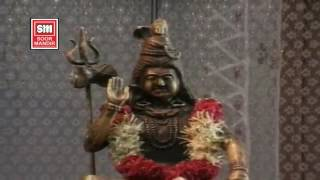Om Namah Shivay Dhun Om Namah Shivay Dhun Hemant Chauhan