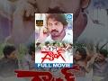 Gang Full Movie | Ganesh Prasad, Varshini, Abhinai | A S Prabhu | Sashi Kumar