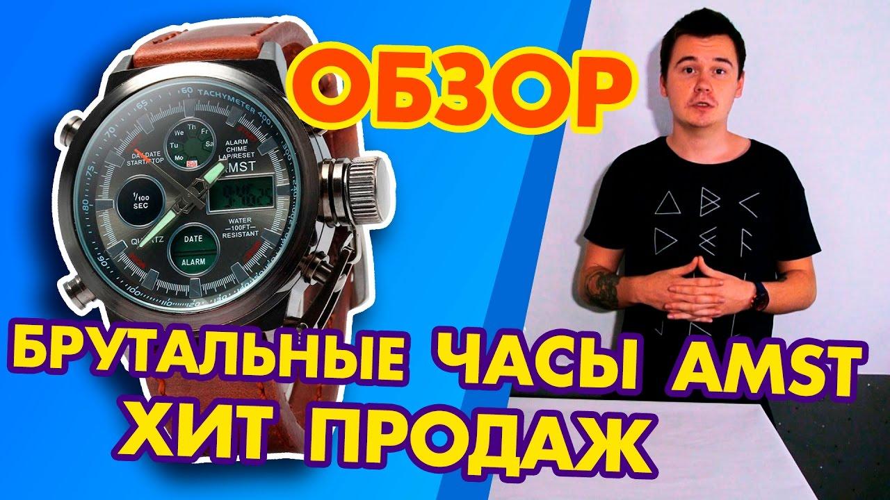 Спортивные мужские часы Weide Premium Sport (3401). Интернет .