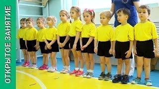 Игры с мячом // Детские игры // Педагогическое мероприятие в детском саду//