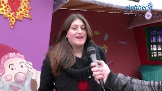 Ευχές από τους πολίτες της Καλαμάτας για το νέο έτος