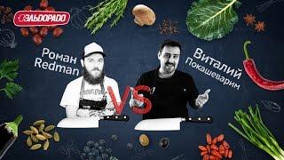 Готовим десерты: бельгийские вафли и штрудель с бананом - «Лучший на кухне» (S01E03)